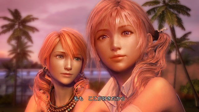 http://image.jeuxvideo.com/images/p3/f/i/final-fantasy-xiii-playstation-3-ps3-599.jpg
