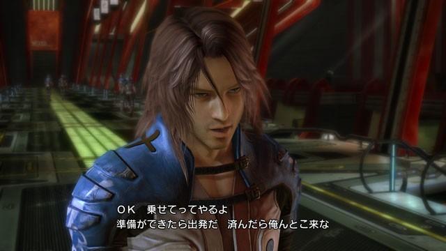 http://image.jeuxvideo.com/images/p3/f/i/final-fantasy-xiii-playstation-3-ps3-762.jpg