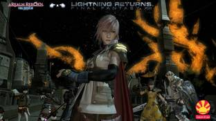 Lightning dans Final Fantasy XIV : A Realm Reborn