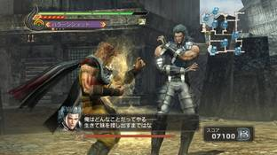Fist of the North Star : Ken's Rage 2 s'illustre à nouveau