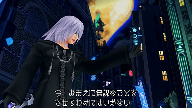 Images Kingdom Hearts 1.5 HD Remix PlayStation 3 - 49