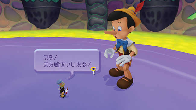Images Kingdom Hearts 1.5 HD Remix PlayStation 3 - 68