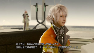 Images de Lightning Returns : Final Fantasy XI