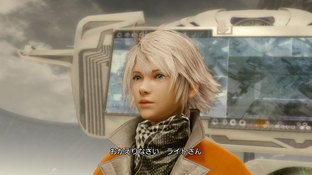Images de Lightning Returns : F
