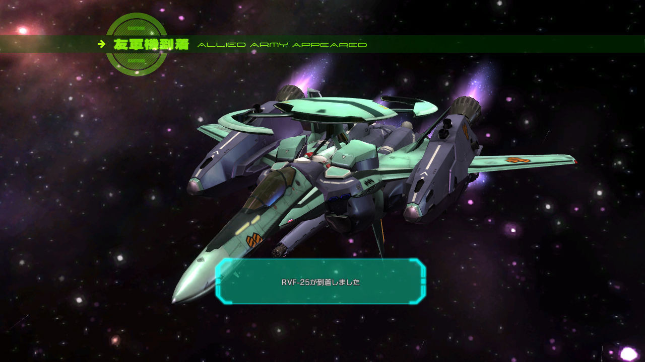 .com/images/p3/m/a/macross-trial-frontier-playstation-3-ps3-005.gif