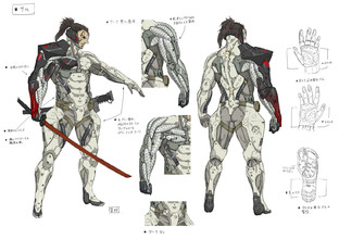 Metal Gear Rising : Samuel en artworks