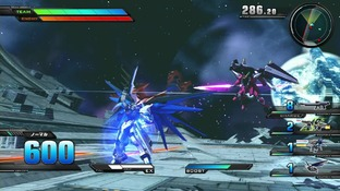 Mobile Suit Gundam Extreme Vs. PlayStation 3