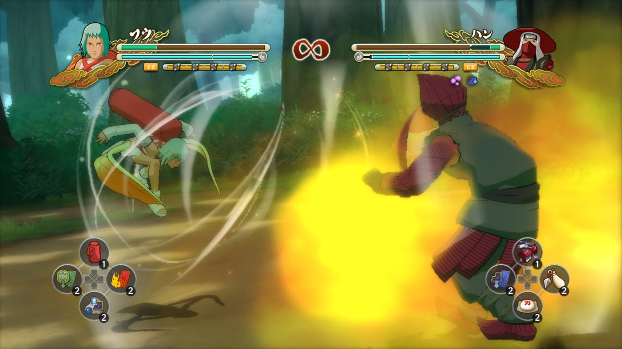download game naruto storm 3 iso ppsspp