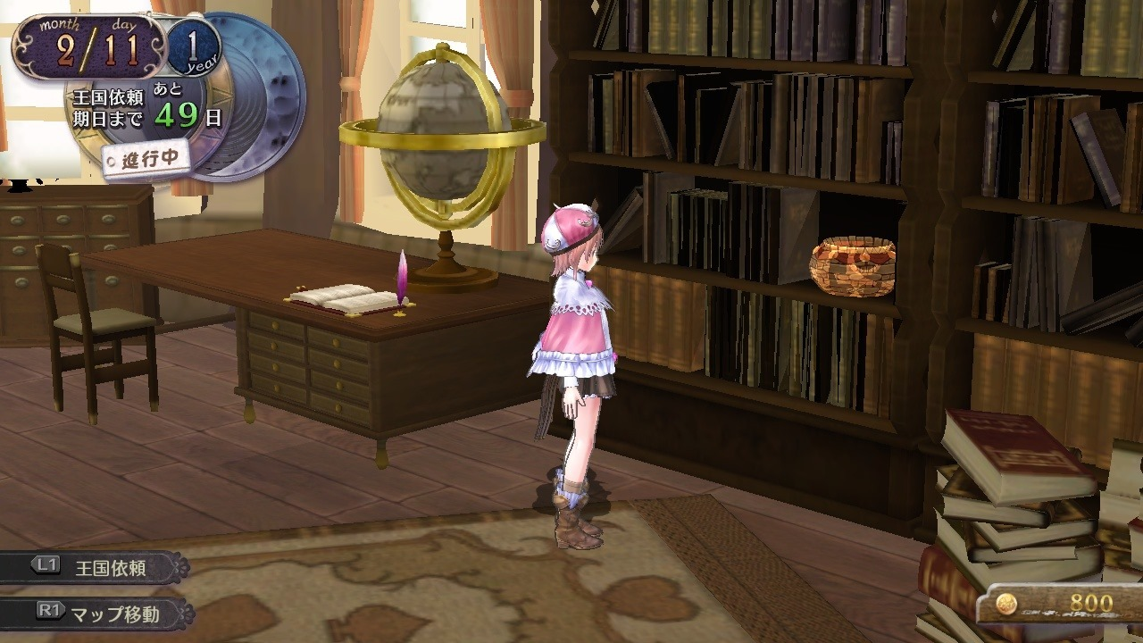 Test atelier rorona plus the alchemist of arland for Arland decoration