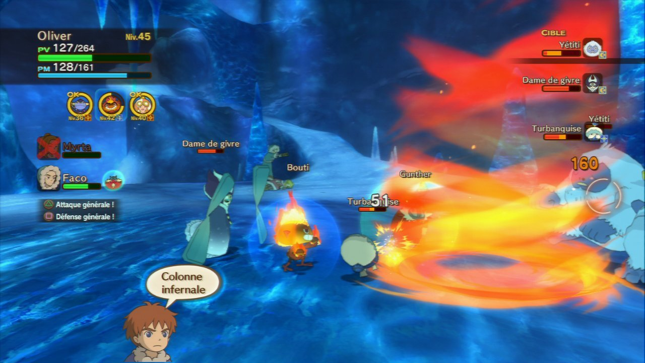 Images Ni no Kuni : La Vengeance de la Sorci�re C�leste PlayStation 3 - 461