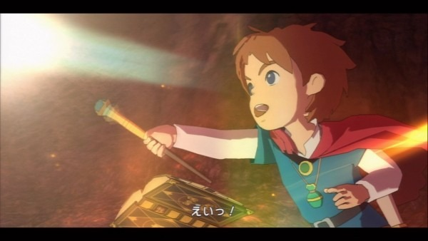 Images Ni no Kuni : La Vengeance de la Sorci�re C�leste PlayStation 3 - 45