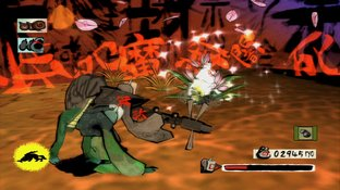 Test Okami HD PlayStation 3 - Screenshot 38