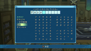 Tales of Graces f PS3 - Screenshot 200