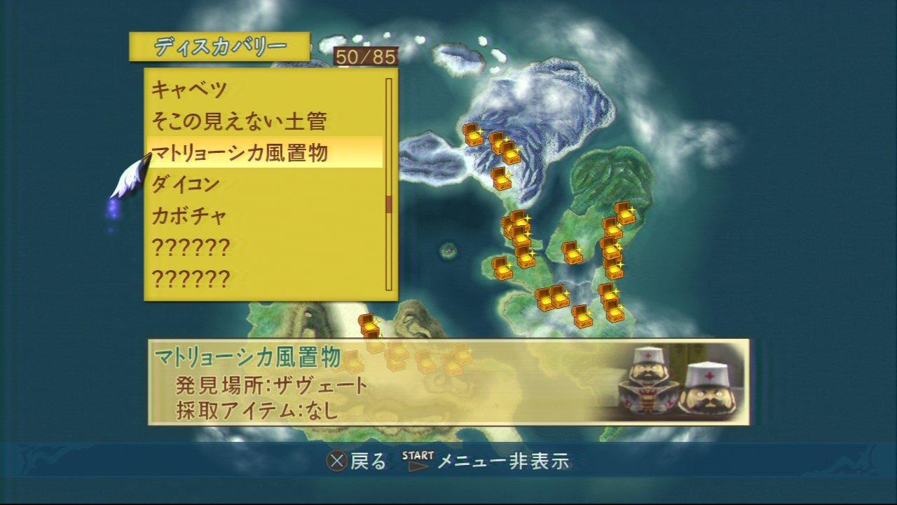 jeuxvideo.com Tales of Graces f - PlayStation 3 Image 202 sur 747