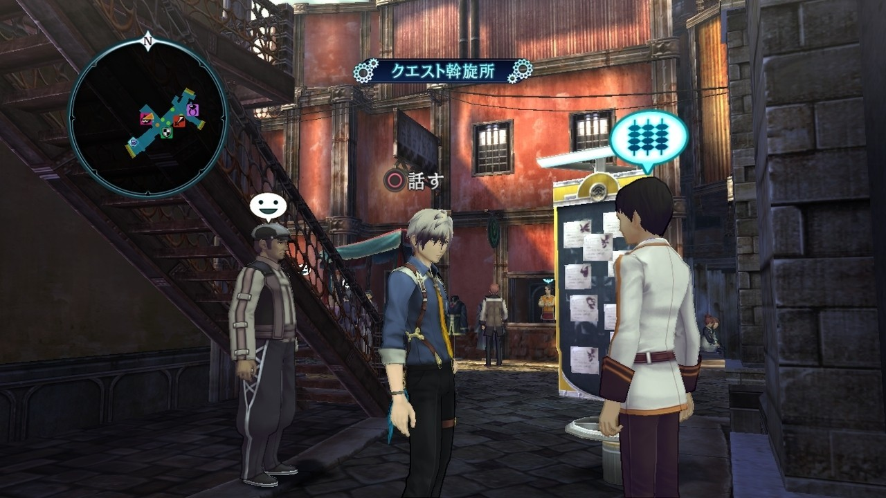Images Tales of Xillia 2 PlayStation 3 - 32