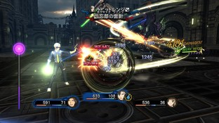 Aperçu Tales of Xillia 2 PlayStation 3 - Screenshot 53