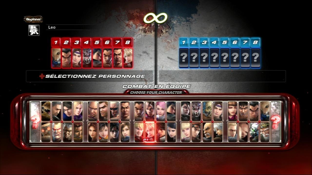 jeuxvideo.com Tekken 6 - PlayStation 3 Image 423 sur 554