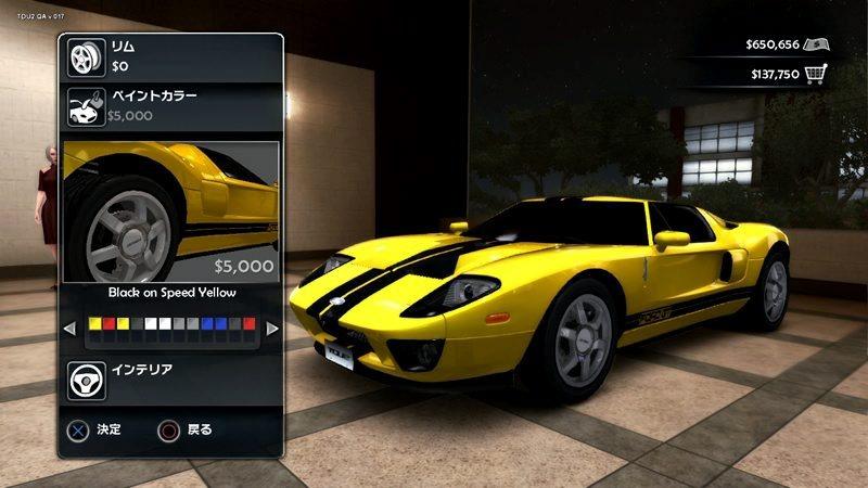 Jeuxvideo com test drive unlimited 2 playstation 3 image 78 sur 300