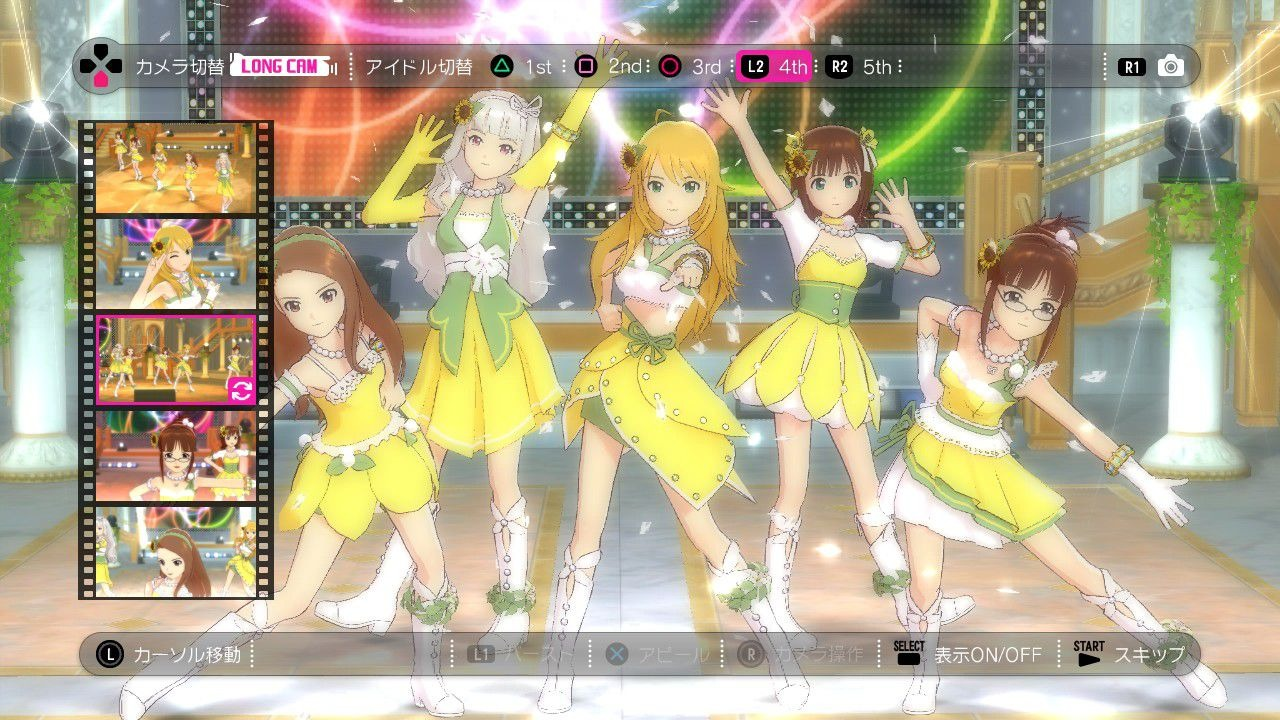 the-idolmaster-2-playstation-3-ps3-1314276266-007.jpg