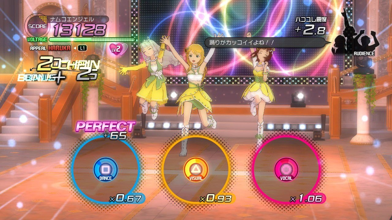 the-idolmaster-2-playstation-3-ps3-1314276266-025.jpg