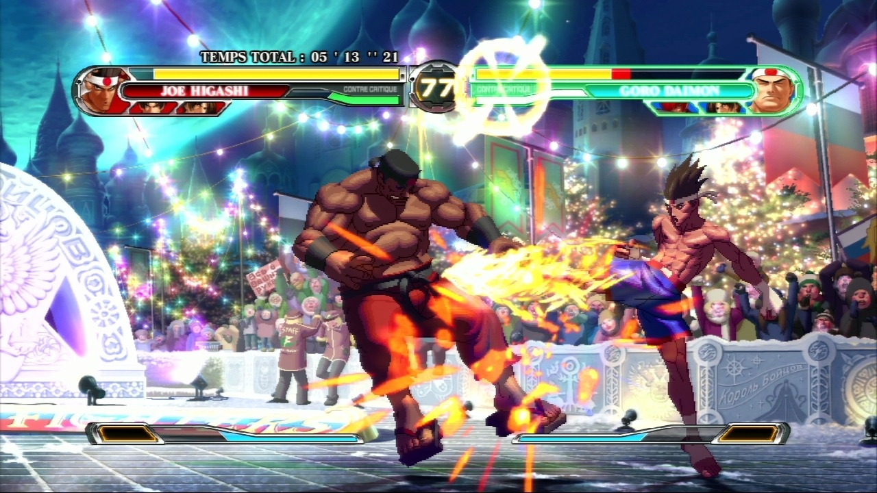 jeuxvideo.com The King of Fighters XII - PlayStation 3 Image 125 sur