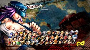 Ultra Street Fighter IV PlayStation 3