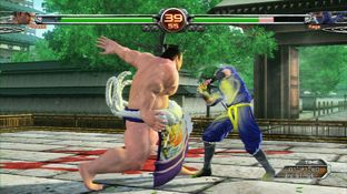 Test Virtua Fighter 5 Final Showdown PlayStation 3 - Screenshot 31