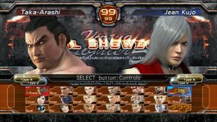 Test Virtua Fighter 5 Final Showdown PlayStation