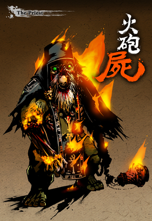 GC 2013 : Les zombies de Yaiba N