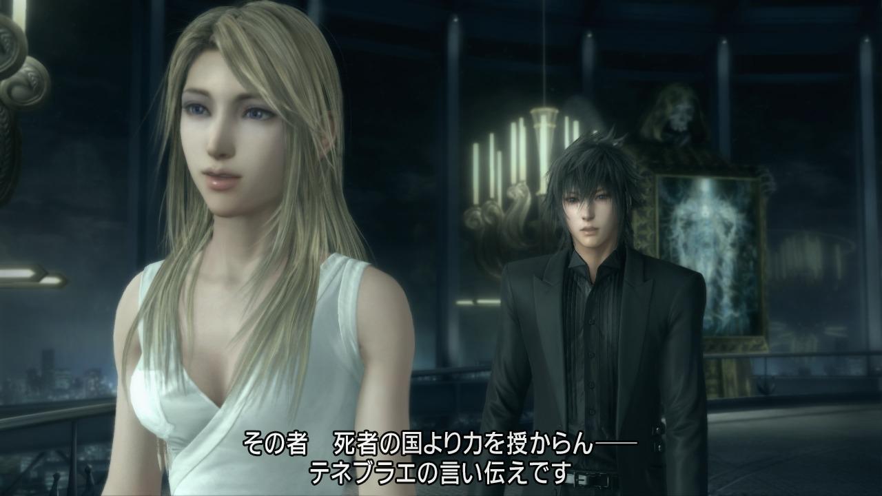 jeuxvideo.com Final Fantasy XV - PlayStation 4 Image 15 sur 26