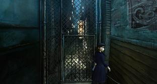 GC 2013 : Images d'Alcatraz 1954