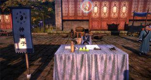 Aperçu Age of Wulin : Legend of the Nine Scrolls PC - Screenshot 83