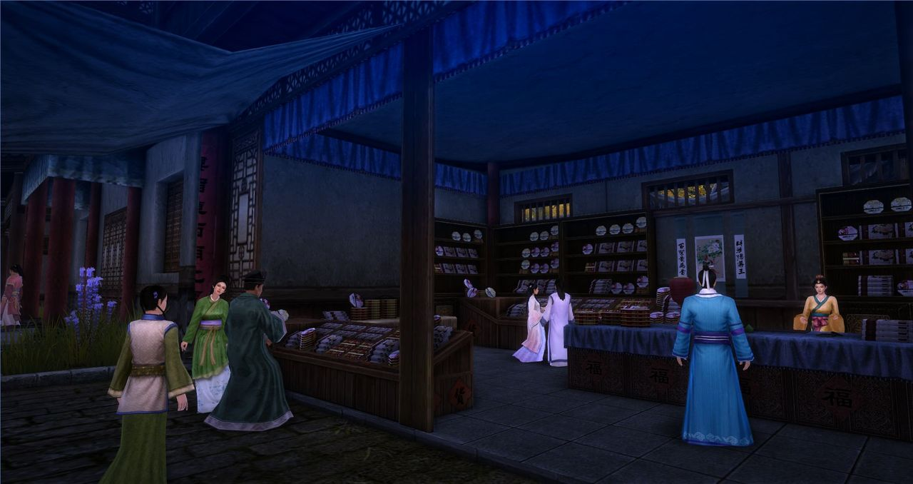 Images Age of Wulin : Legend of the Nine Scrolls PC - 85