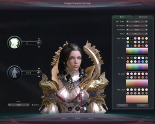 Test Aion PC - Screenshot 831