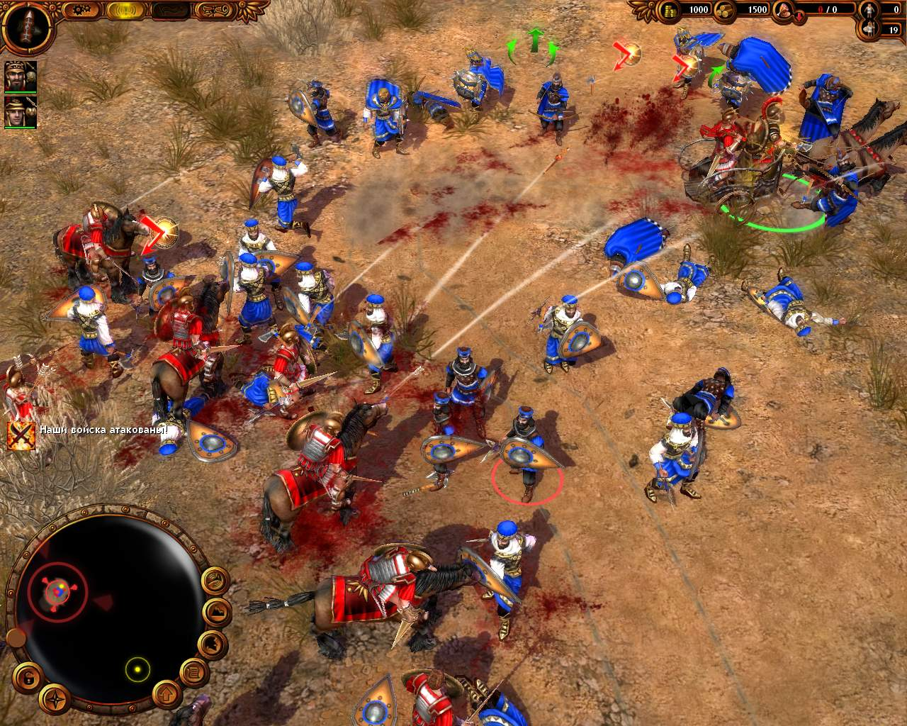 Игру Древняя Война