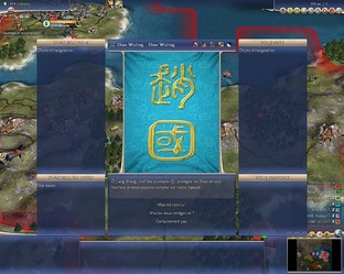 Test Civilization 4 : Warlords PC - Screenshot 66