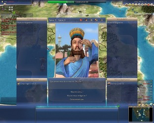 Test Civilization 4 : Warlords PC - Screenshot 79