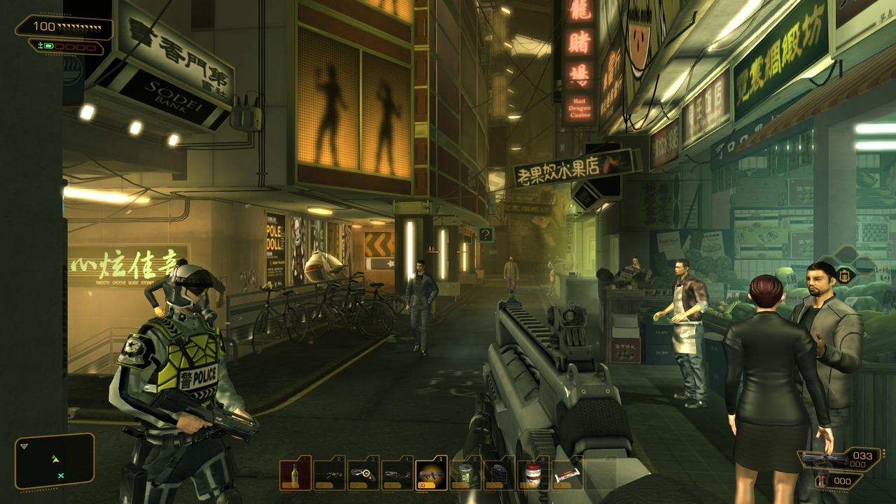 Deus Ex Human Revolution Mac