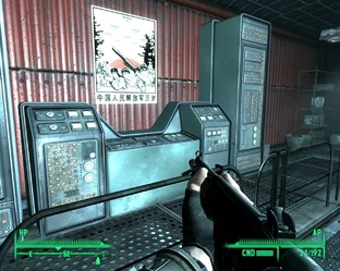 Test Fallout 3 : Opération Anchorage PC - Screenshot 21