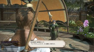 Pictures of Final Fantasy 14: Realm Reborn