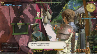 Final Fantasy 14 : A Realm Reborn illustre ses combats