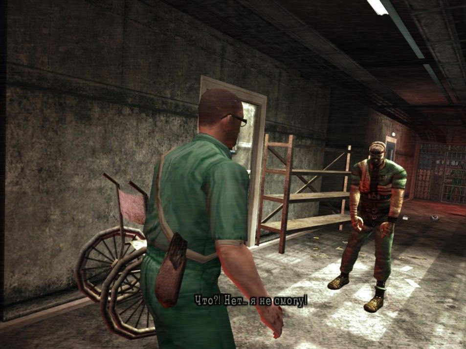 Steam community:: guide:: ultimate manhunt configuration & fix.