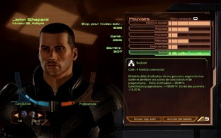 Test Mass Effect 2 PC - Screenshot 145