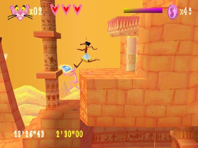 اللعبة الرائعة والشيقة Pink Panter بحجم ميغا,بوابة 2013 pantpc005.jpg