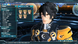 Phantasy Star Online 2 sera free-to-play
