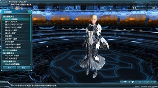 Images de Phantasy Star Online 2