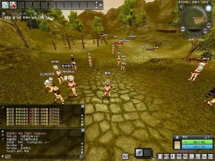 Images Ragnarok Online II : Legend of the Second PC - 9
