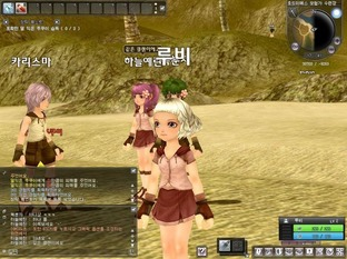 Images Ragnarok Online II : Legend of the Second PC - 13