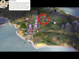 Test Rome : Total War PC - Screenshot 45