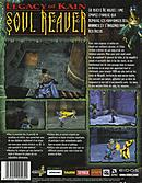 Images Legacy of Kain : Soul Reaver PC - 1